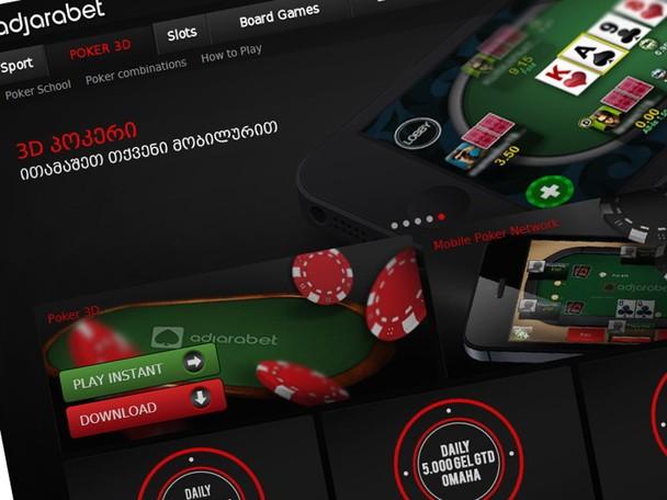 Adjarabet poker online