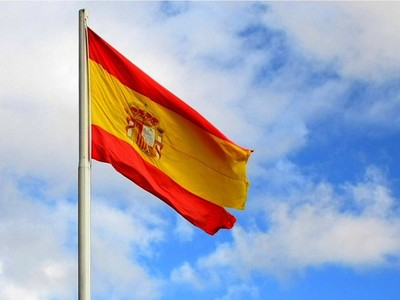 Spanish regulated online gaming regulation will commence on June 1, according to a publication by the Spanish Treasury on Tuesday.