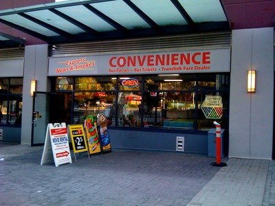 Bill Of Sale Nevada >> National Association of Convenience Stores Urges Members to Support Reid/Kyl