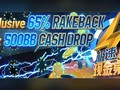 Cash Drops promises to reward players with 65% rakeback. The larger Cash Drops rewards (up to 500 big blinds) will also be added directly to players' stacks at the table.