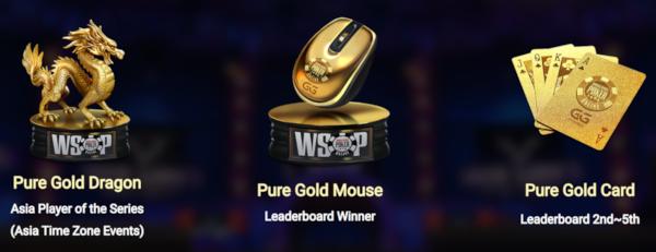 GGPoker/WSOP Online Bracelet Event Leaderboard
