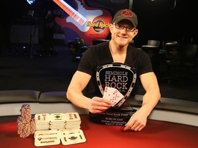 Jason Koon became the Seminole Hard Rock Poker Open (SHRPO) series champion on Tuesday night as he won the $5250 buy-in SHRPO Championship, taking $1 million…