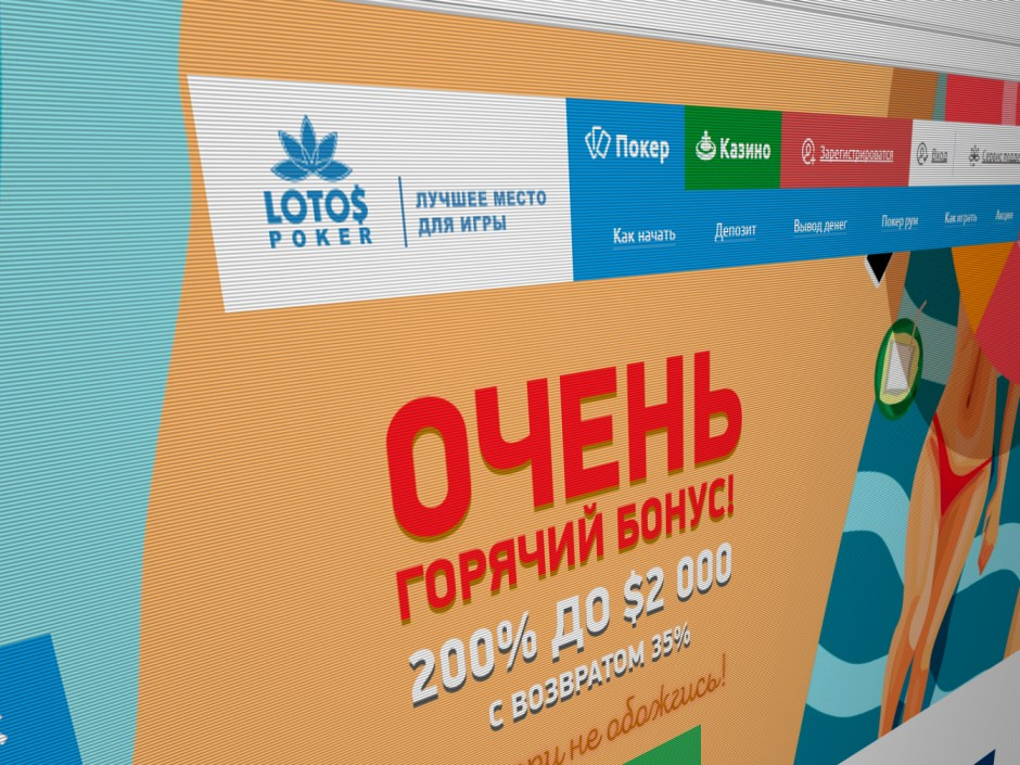 Six months after shutting down its 888poker skin, Russian-language focused Lotos Poker has made the switch to the Asia-focused online poker upstart GG Network.