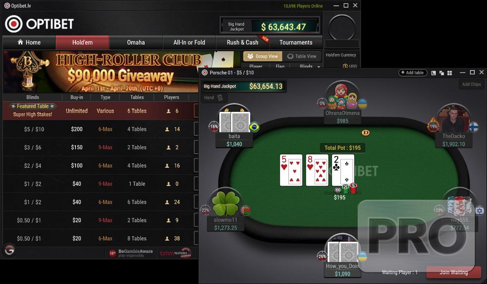 покер онлайн европейский