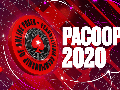 PACOOP From PokerStars Returning to US Regulated Market of Pennsylvania
