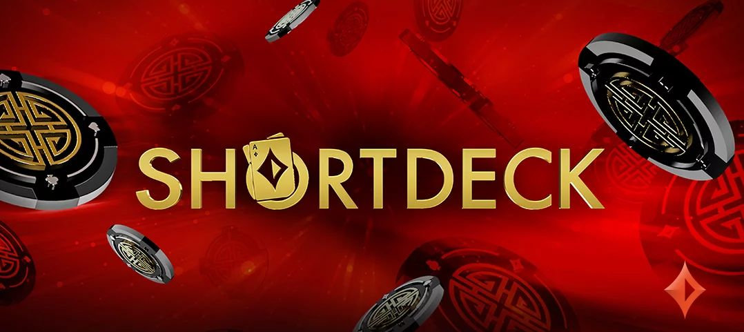 Partypoker has launched its version of the popular short deck hold'em poker variant, stylized as simply SHORT DECK, for real money in the dot-com market.