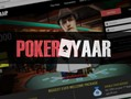 It shares liquidity with PokerNation, Khelplay and the recently-added Mercury Poker. MPN India competes in the growing online poker market in India, where tables are denominated in Rupees and restricted to only residents of the country.