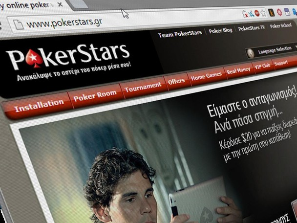 Best greek online poker players online roulette wheel free