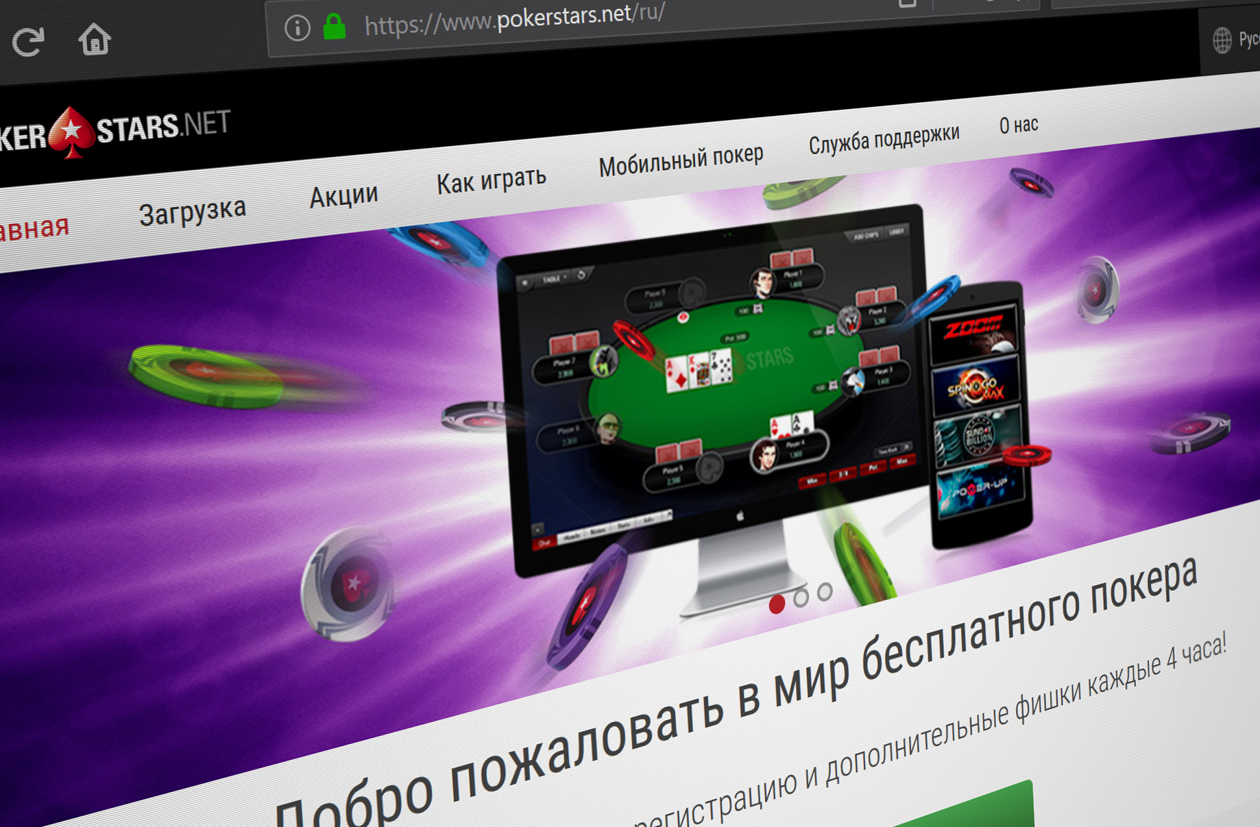 Earlier this month, PRO reported how Russia's largest bank had started to block transactions to unlicensed gambling sites.