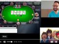 """KidPoker Talks """"Millionaire Matchmaker"""""""