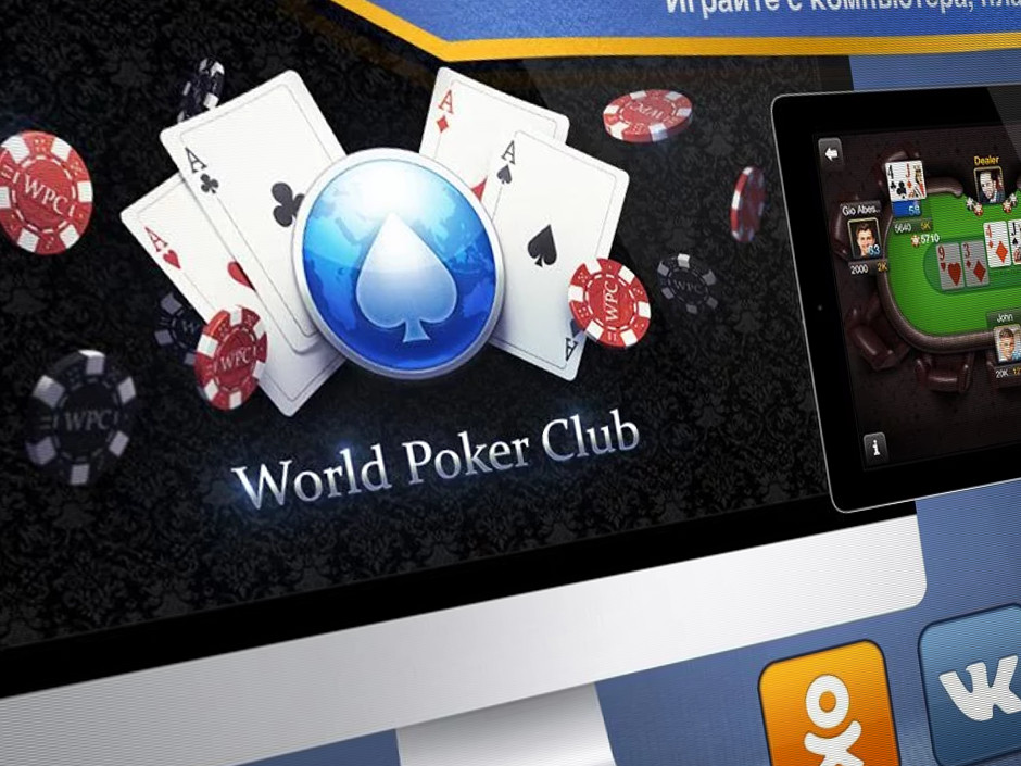 бонус код покер старс vk