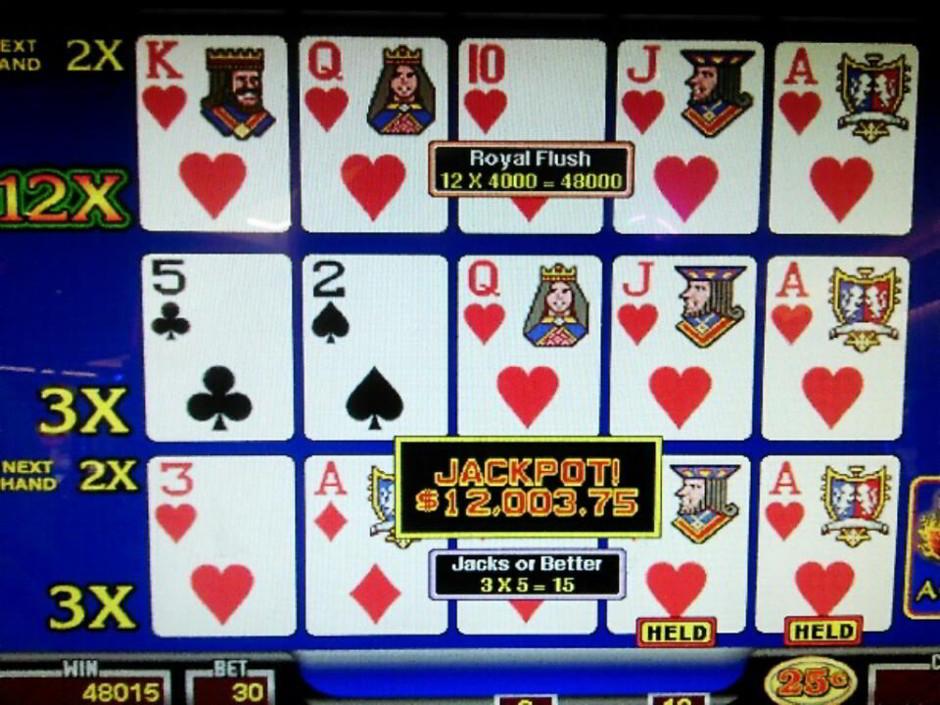 Закрытое казино
